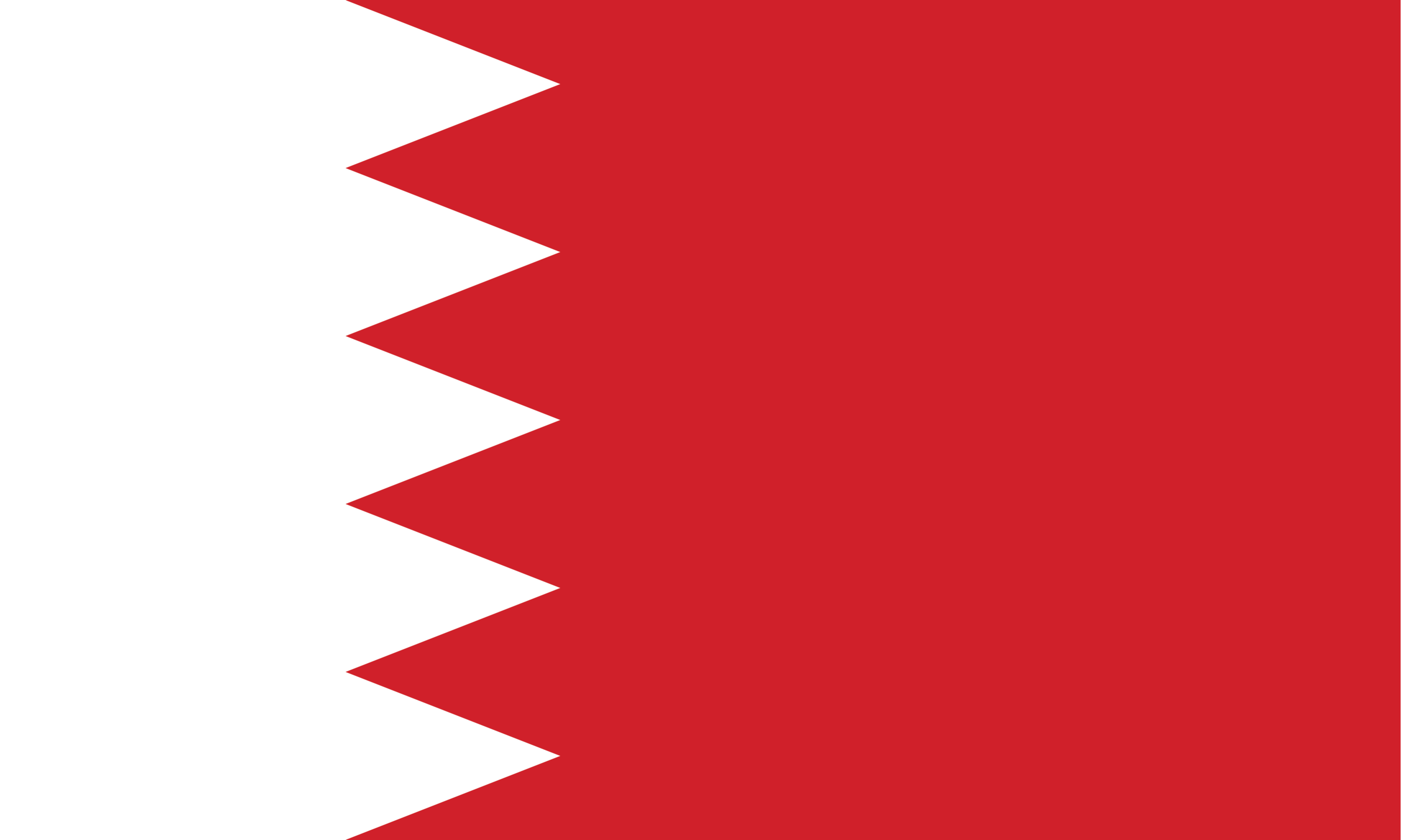 The National Flag of Bahrain features two bands of different colors (red and white) and of different widths
