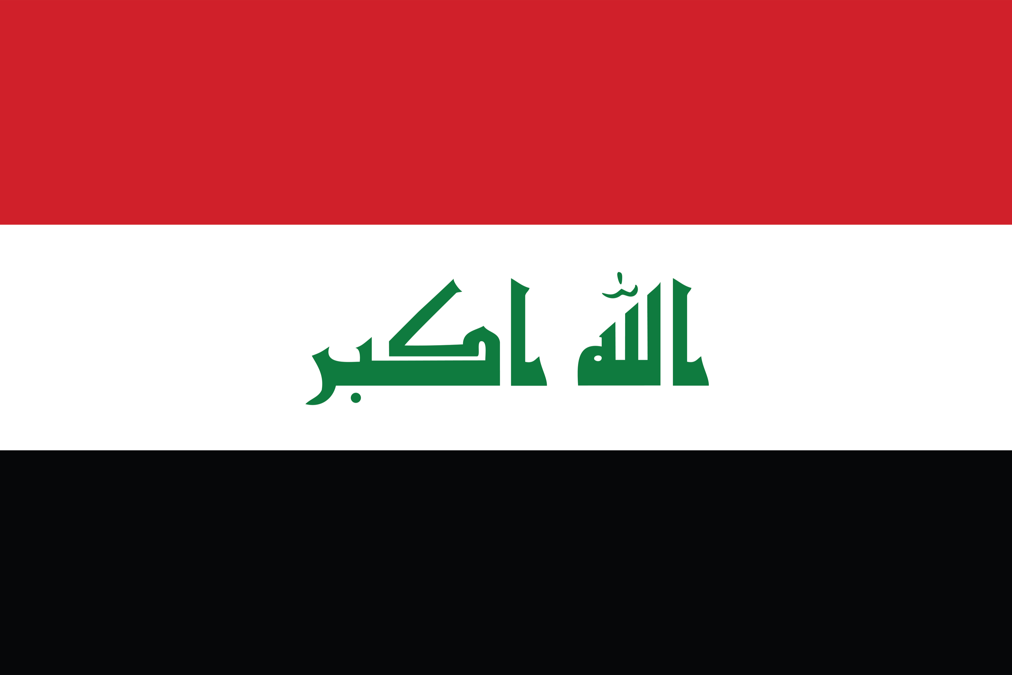 The flag of Iraq.
