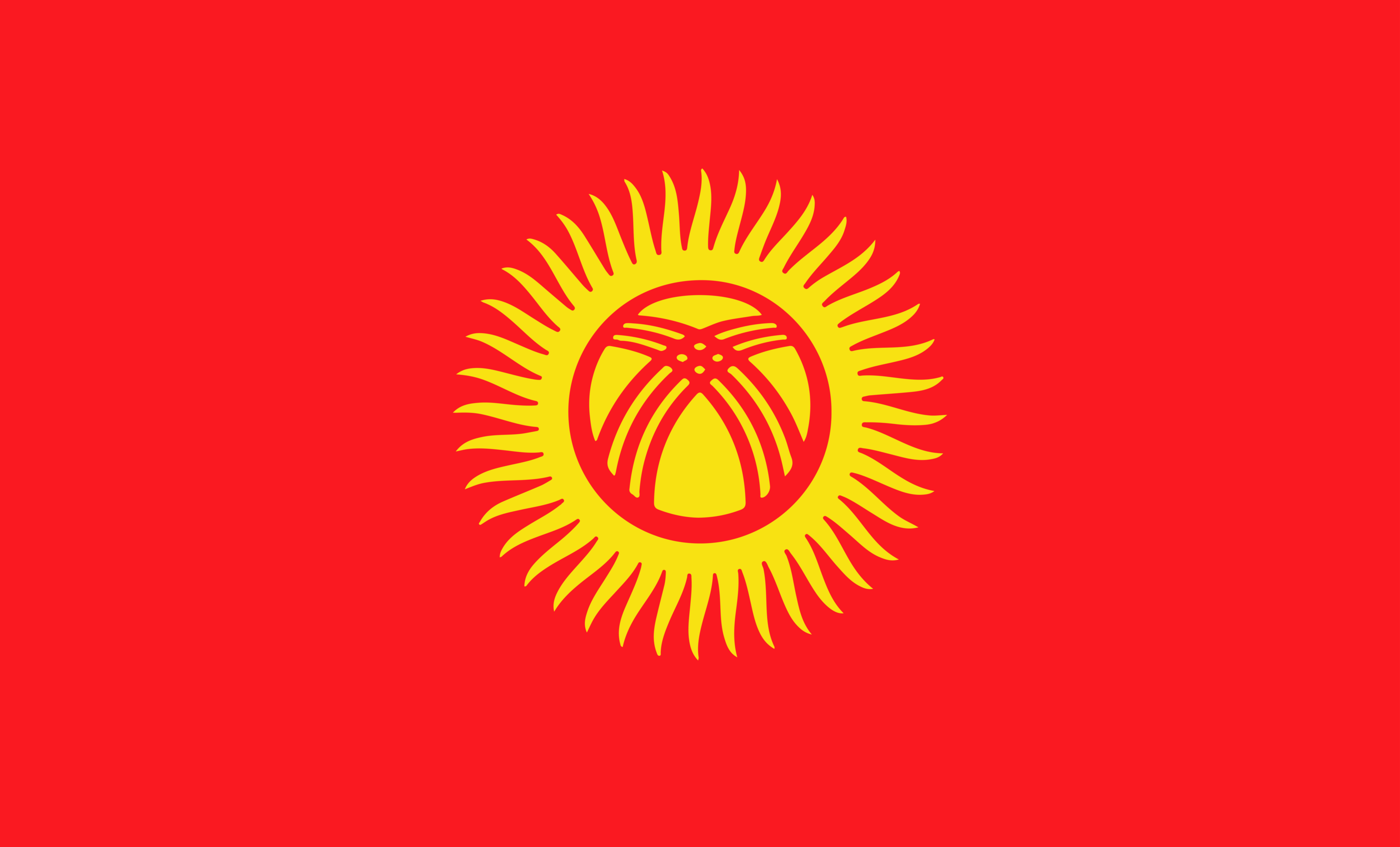 The sun at the center of the flag has forty rays symbolizing the forty tribes that united together.