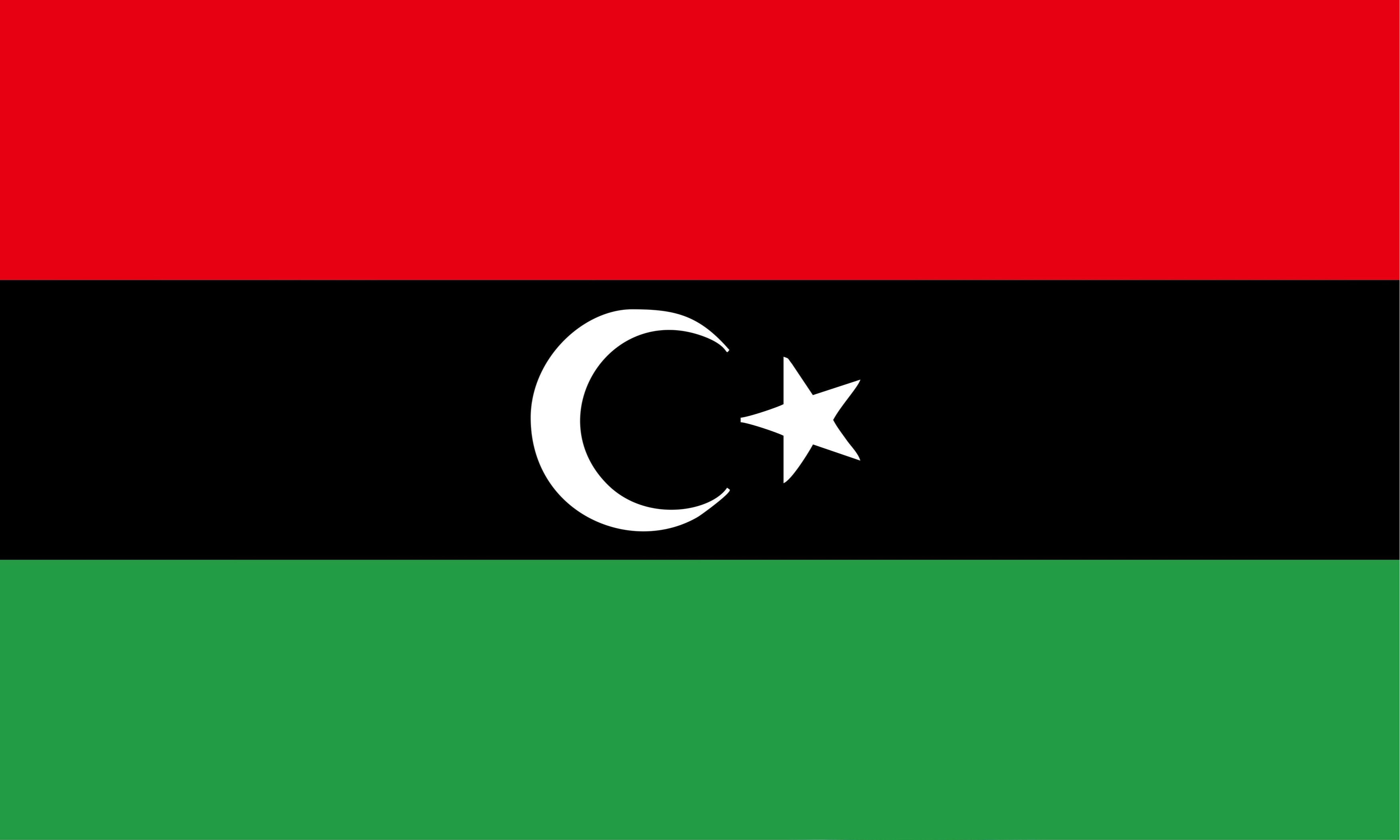 The crescent is symbolic of Islam, the predominant religion in Libya.