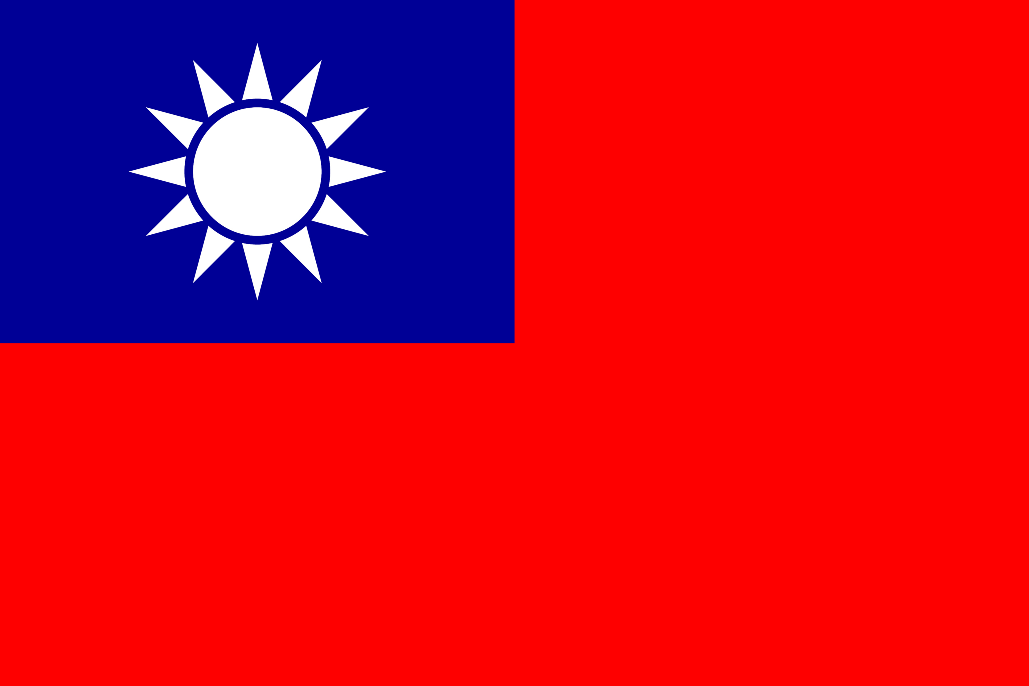 The flag of Taiwan features a 12-pointed sun.