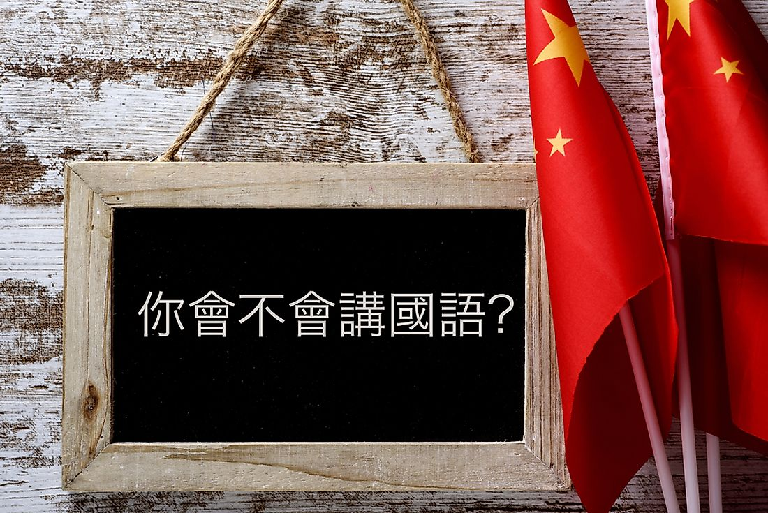 Chinese is the most spoken language in Asia and the world.