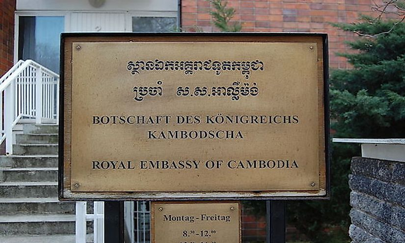 An example of modern Khmer script at the Cambodian Embassy in Berlin
