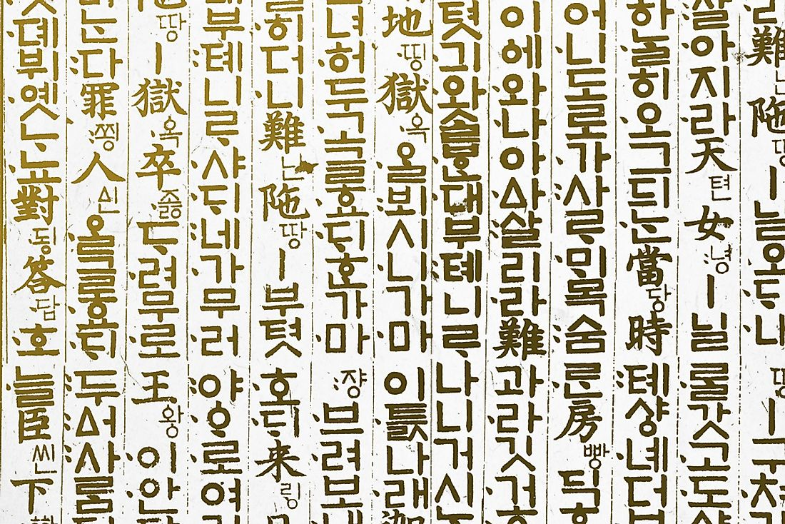 The national and official language of South Korea is Korean.