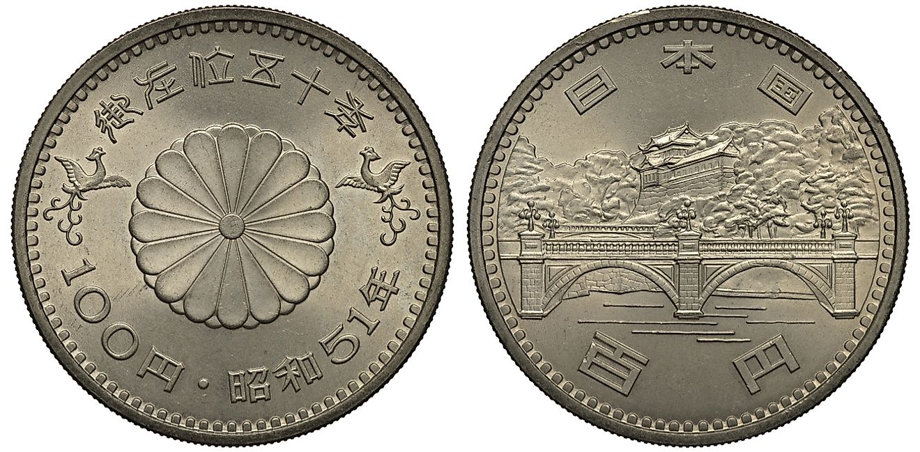 Japanese coin commemorating the 50th aniversary of Emperor Hirohito.