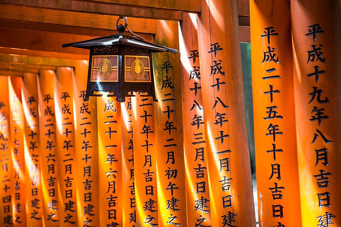 Lanterns at Fushimi Inari Taisha Shrine in Kyoto.