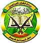 Al-Shabaab - International Terror Organizations