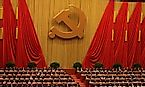 What Type Of Government Does China Have?