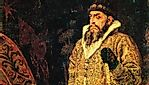 Ivan the Terrible - World Leaders in History