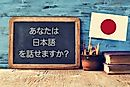 What Languages Are Spoken In Japan?