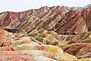 Zhangye Danxia National Park, China