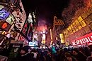 Top New Year's Eve Celebration Destinations In The World