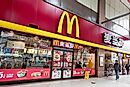 How Many McDonalds Locations Are There in the World?