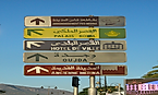 What Lanuages Are Spoken In Morocco?
