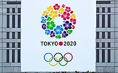 Five New Sports Introduced In Olympic Games 2020