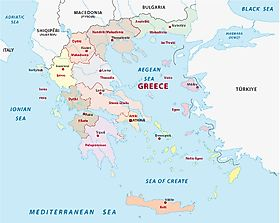 The 13 Regions of Greece