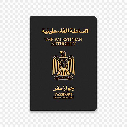 Palestinian Authority Passport