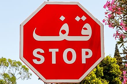 A bilingual sign in North Africa.