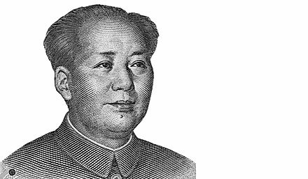 Mao Zedong, the most famous of all Chinese communist leaders.