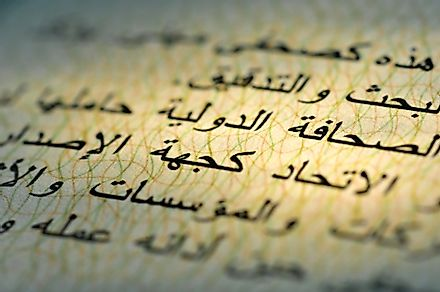Arabic is written from right to left.