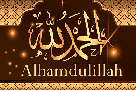 Alhamdulillah was adopted from the first verse of the Holy Quran.