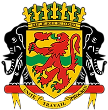 National Coat of Arms of the Republic of Congo