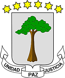 National Coat of Arms of Equatorial Guinea