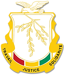 National Coat of Arms of Guinea