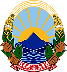 National Coat of Arms of Macedonia