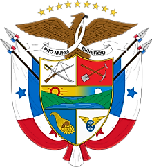 National Coat of Arms of Panama