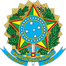 National Coat of Arms of Brazil