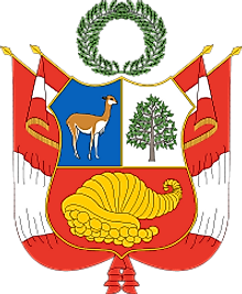National Coat of Arms of Peru
