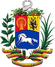 National Coat of Arms of Venezuela