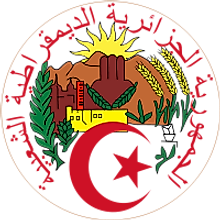 The National Coat of Arms of Algeria