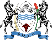 The National Coat of Arms of Botswana