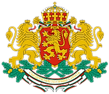 The National Coat of Arms of Bulgaria