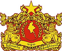 National Seal of Burma