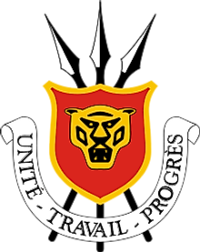 The National Coat of Arms of Burundi
