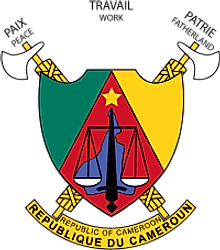 National Coat of Arms of Cameroon