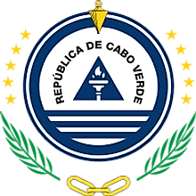 National Coat of Arms of Cape Verde