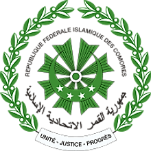 National Coat of Arms of Comoros