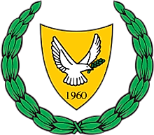 National Coat of Arms of Cyprus