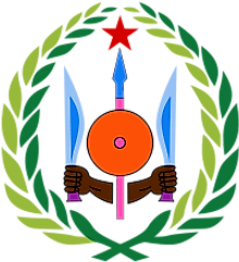 National Coat of Arms of Djibouti