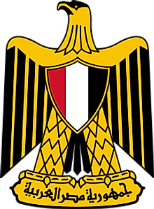 National Coat of Arms of Egypt
