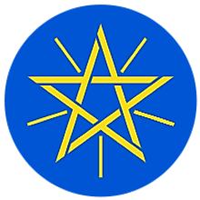 National Coat of Arms of Ethiopia