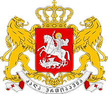 Coat of Arms of Georgia