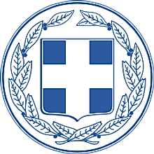 National Coat of Arms of Greece