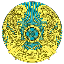 National Coat of Arms of Kazakhstan