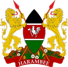 National Coat of Arms of Kenya