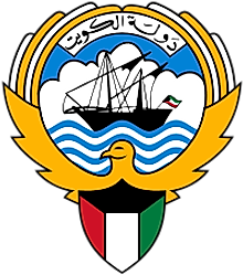 National Coat of Arms of Kuwait